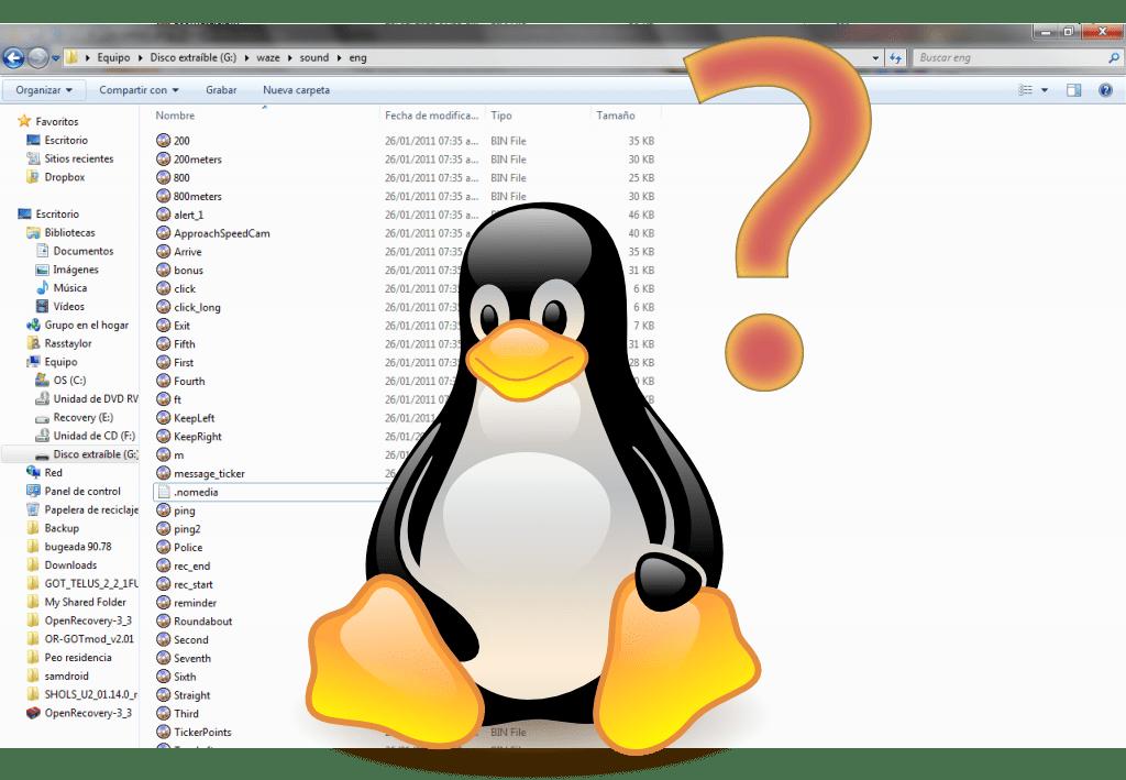 Linux қалталары