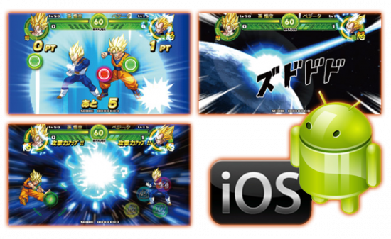 dragon ball tap battle para android