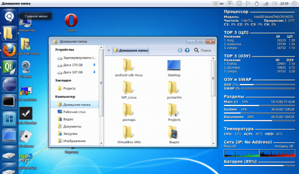 Windows7_Icons