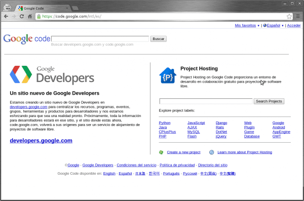 google-code-login