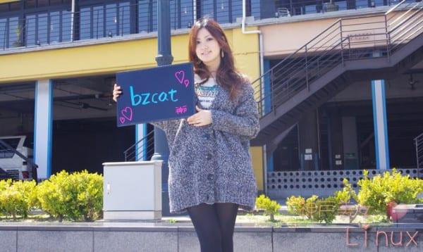 bzcat