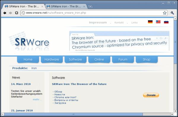 srware_iron_002