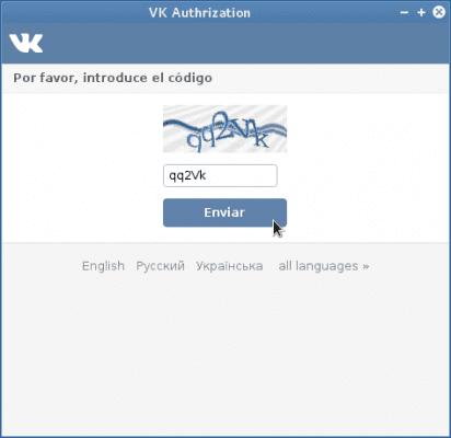 VkAudioSaver-010