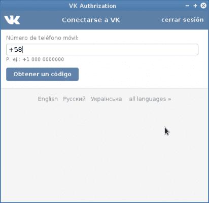 VkAudioSaver-011