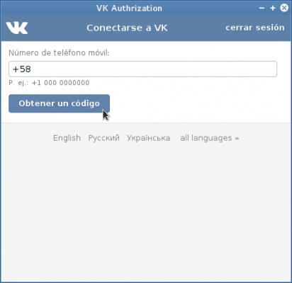 VkAudioSaver-012
