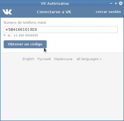 VkAudioSaver-013