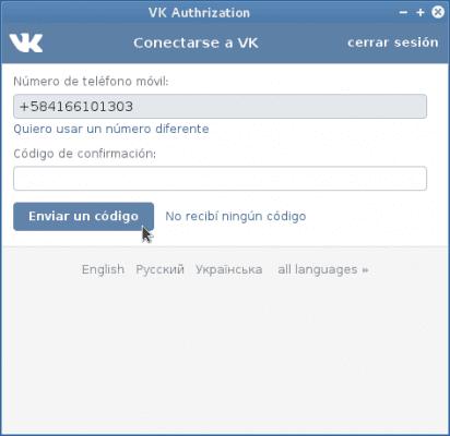 VkAudioSaver-014