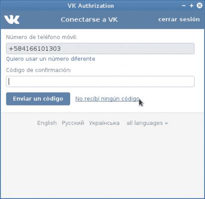 VkAudioSaver-015