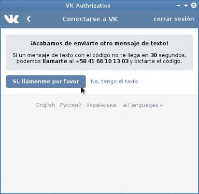 VkAudioSaver-016