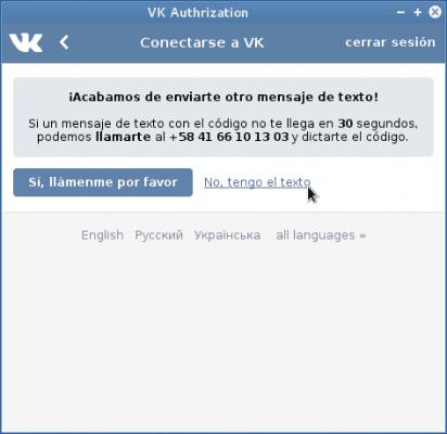 VkAudioSaver-017