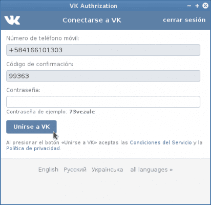 VkAudioSaver-019