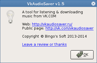 VkAudioSaver-023