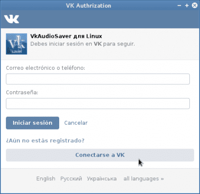 VkAudioSaver-06