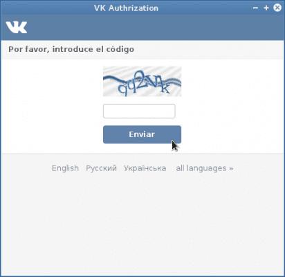 VkAudioSaver-09