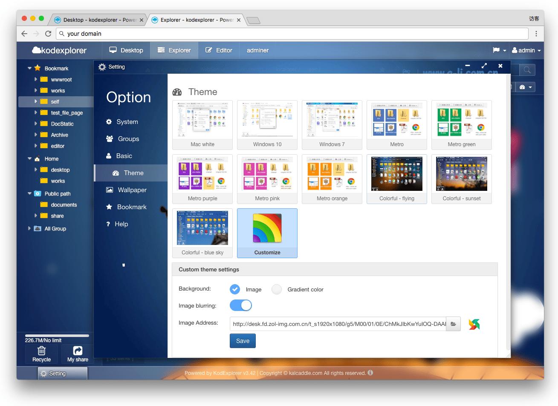 KodExplorer - temas de sistema