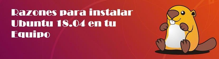 por que instalar Ubuntu 18.04