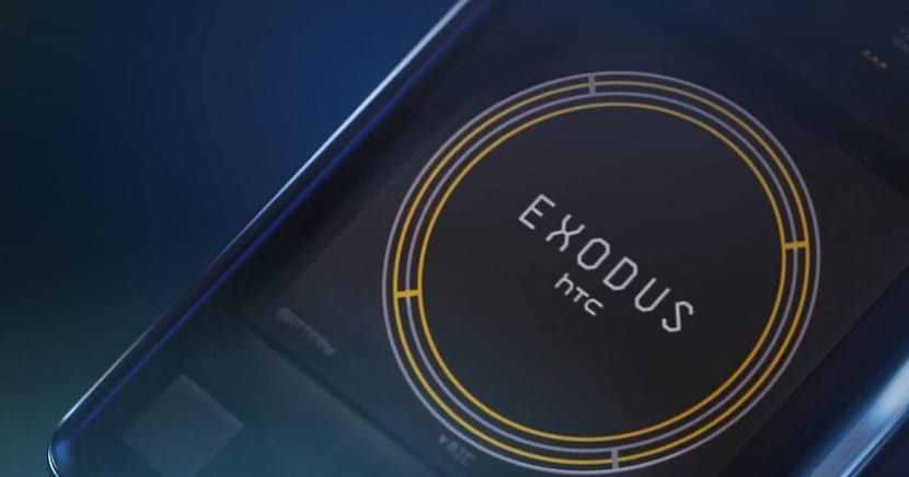 htc-exodus-blockchain-phone