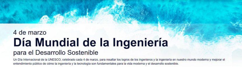 Día Mundial de la Ingeniería: Introducción