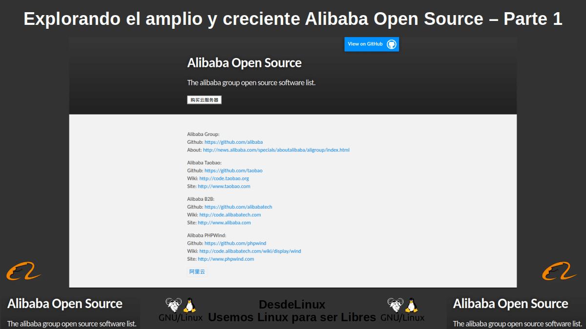 ABOS-P1: Alibaba Open Source